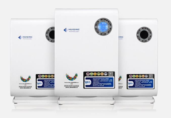 宠物环境专用空气净化消毒机HQ-GJ01-S2